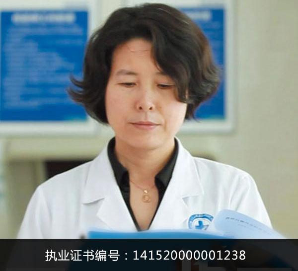 白癜风医师 江清华